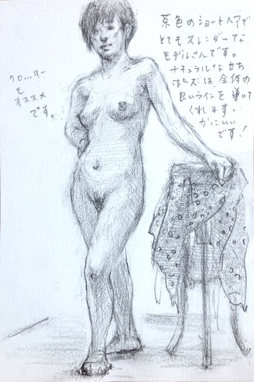 20140617~ヌード