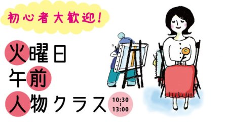 ブログ用_top