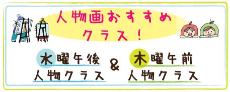 ブログtop用ー水木歓迎!_new