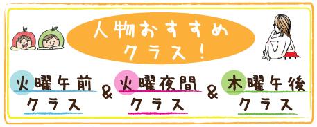 ブログtop用_new