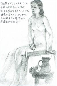 yamanakaのコピー