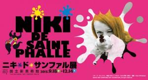 niki-main2