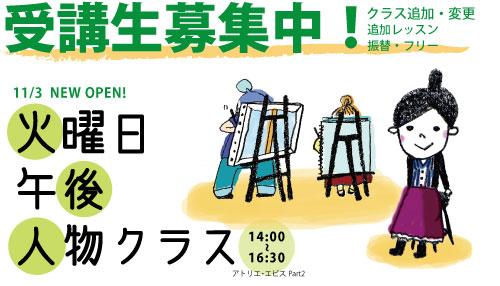 ブログ用_top2